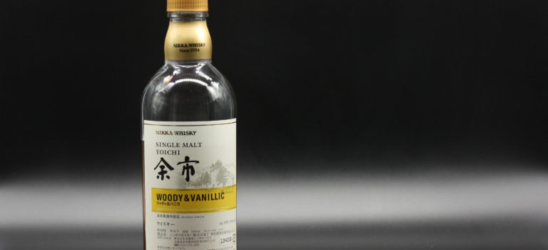 Yoichi Woody & Vanillic review