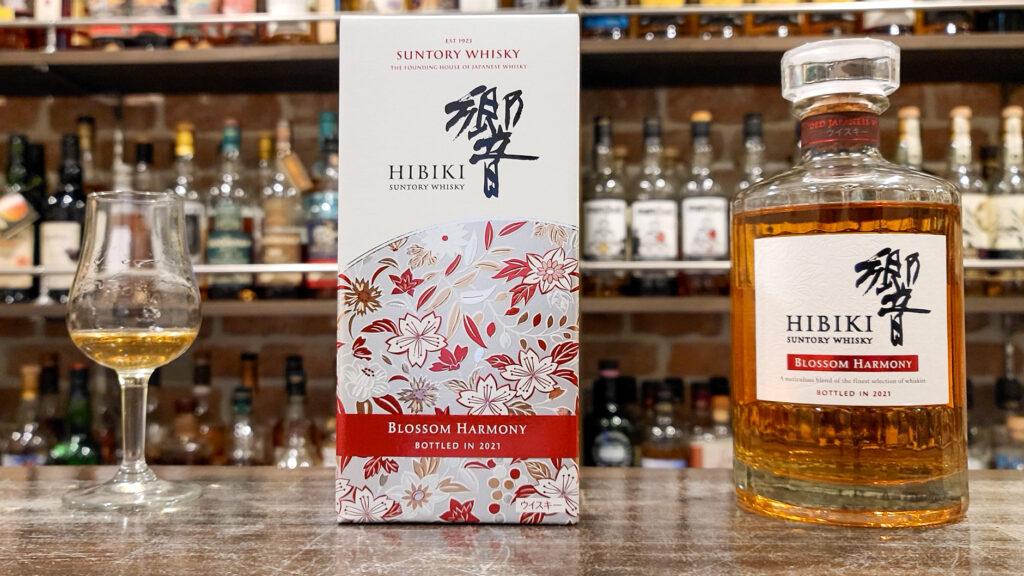 Hibiki Blossom Harmony box and bottle